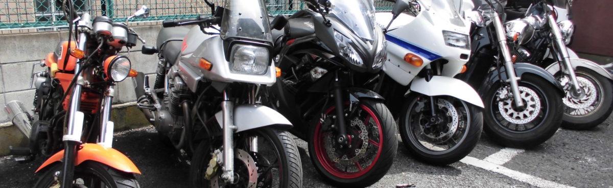 格安バイク車検・バイク車検に合格する為のトータルプロデュース